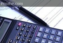دانلود مقاله استاندارد حسابداریداراییهای ثابت مشهود