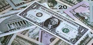 نرخهاى مبادله ارز و دگرگونيهاى نظام پولى بينالمللى