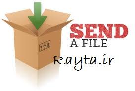 آموزش ارسال فایل